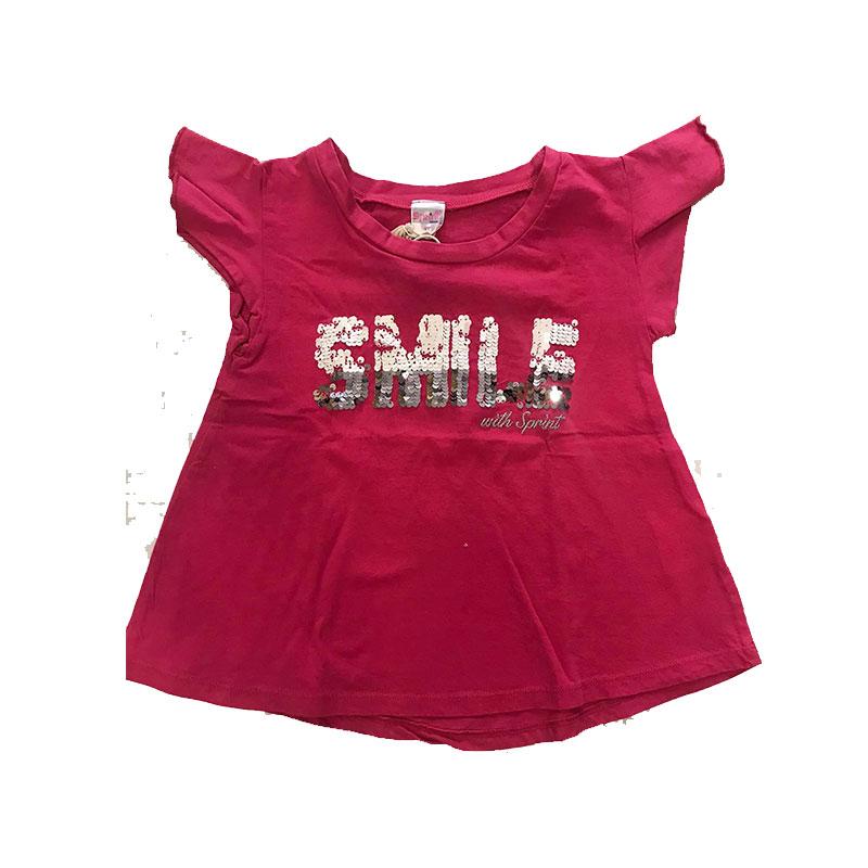 Μπλούζα Κόκκινο Smile 1318